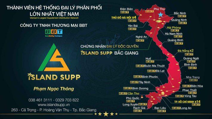 Island Supp
